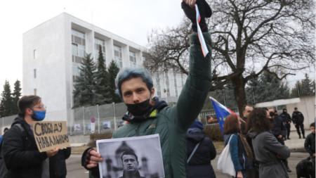 Протест в подкрепа на руския опозиционер Алексей Навални пред руското посолство в София.