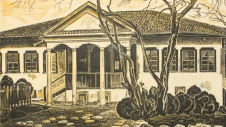 Куюмджийската къща в Самоков, картина на проф. Васил Захариев