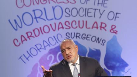 Премиерът Борисов на конгреса на Световното дружество на кардиохирурзите в София