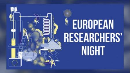 La Noche Europea de los Científicos
