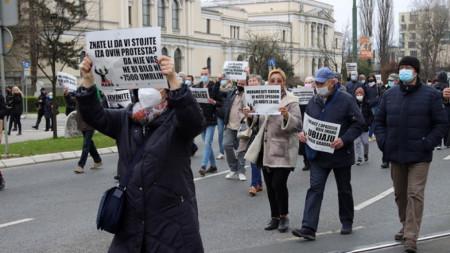 Протестът в Сараево