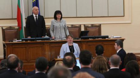 Деница Сачева положи клетва като социален министър.