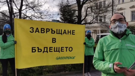Кадър от акцията пред Народното събрание