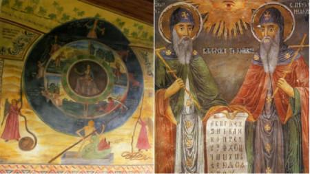 La Roue de la Vie, monastère de la Transfiguration, Véliko Tarnovo. Saints Cyrille et Méthode, monastère de Troyan