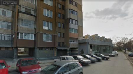 """Блокът на бул. """"Цариградско шосе"""" 18"""