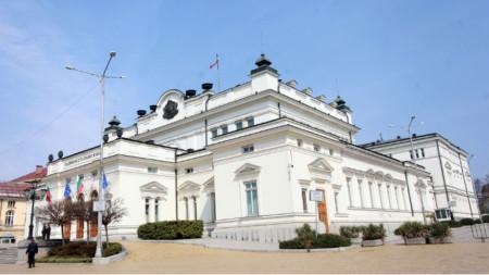 Kuvendi i Republikës së Bullgarisë