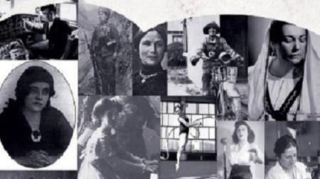 Българката. Портрети на 100 забележителни жени
