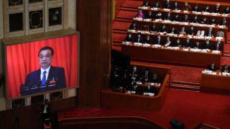Изказване на китайския премиер Ли Къцян пред Националния народен конгрес на Китай