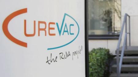 CureVac, немска биофармацевтична компания, разработваща ваксина за Covid-19