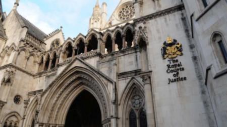 Лондонски върховен съд