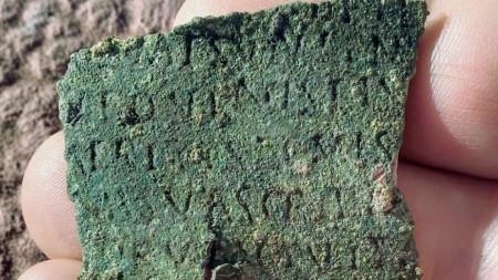 Откритият бронзов фрагмент от военна римска диплома на ветеран