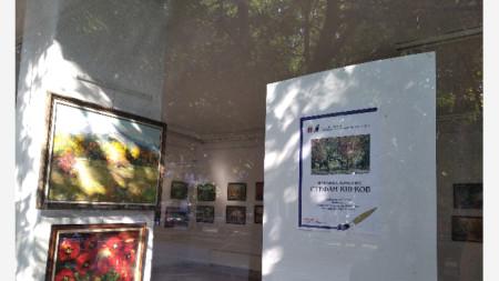 изложба на Стефан Кирков