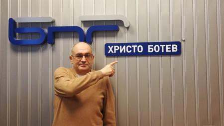 Слави Бошнаков
