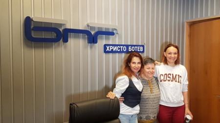 Ива Дойчинова, Жюстин Томс и Хелиана Велинова