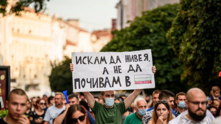 Кадър от протеста в Пловдив