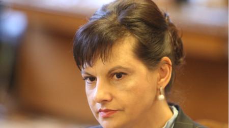 Ντανιέλα Νταρίτκοβα
