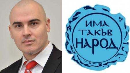 Pétar Ilíev, nominado para ministro del Interior por el partido Hay tal Nación