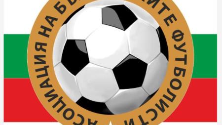 Асоциация на българските футболисти