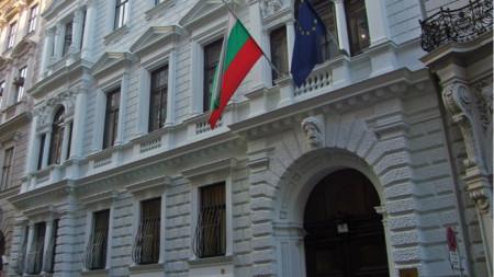 Посольство Болгарии в Вене