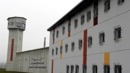Затвора в Алансон-Конде сюр Сарт, Северна Франция