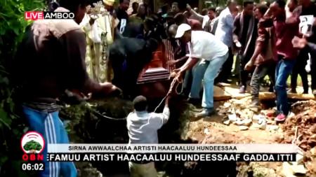 Кадър от погребението на Хачалу Хундеса, 2 юли 2020 г.
