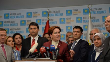Мерал Акшенер бе преизбрана за лидер на Добрата партия