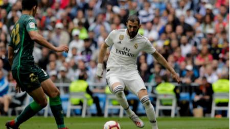 Реал изравни негативен рекорд от загуби