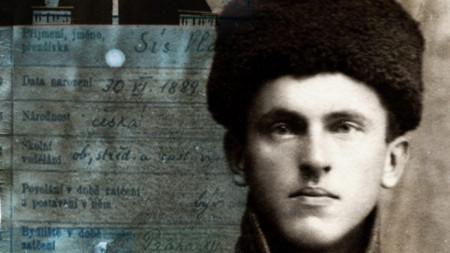 Фрагмент от плаката на филма