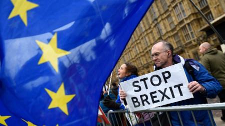 Днес са планирани демонстрации в Лондон и други британски градове на привърженици на членството в ЕС.