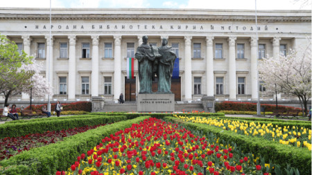 St. St. Cyril and Methodius National Library