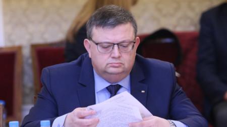 Сотир Цацаров - председател на КПКОНПИ