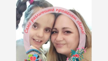 Зара и майка й Йорданка Стефанова