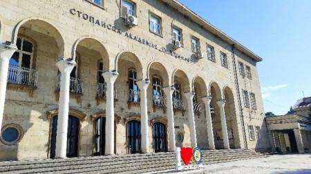 """Форумът е посветен на 30-годишнината на специалността """"Стопански и финансов контрол"""" и 85-ата годишнина на Стопанската академия."""