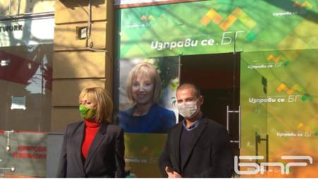 Живко Табаков и Мая Манолова