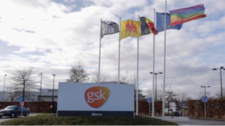Ваксинационен производствен центът на GlaxoSmithKline в Белгия