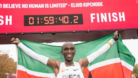 Кипчоге счупи рекорда в маратона на 12 октомври във Виена.