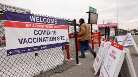 Имунизационен център в окръг Санта Клара, Калифорния.