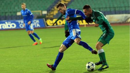 Витоша отказва да приеме Левски на Националния стадион.