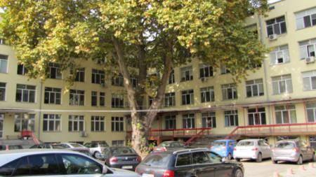 Многопрофилната болница в Пазарджик