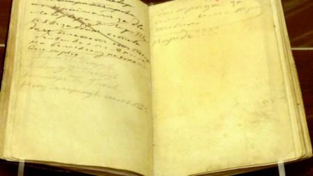 Личен бележник (тефтерче) на Васил Левски, 1871-1872 г.