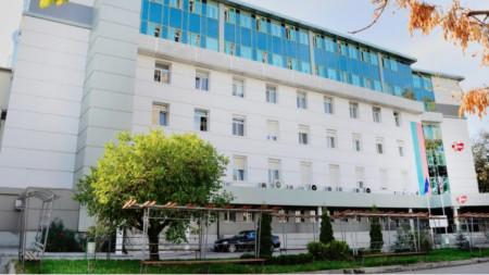 Университетска специализирана болница за активно лечение по онкология, гр. София