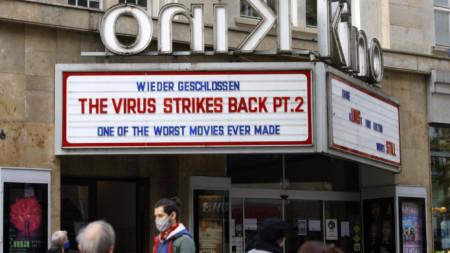 """""""Затворено отново"""" гласи надписът на билборд на кино в центъра на Щутгарт."""