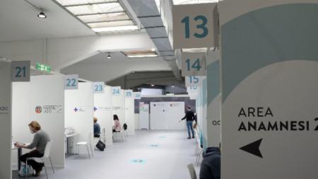 Ваксинационен център в Рим, 15 май 2021 г.
