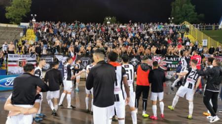 Феновете на Локо молят за повече места за финала