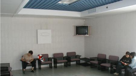 Израелци чакат да се ваксинират