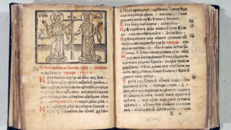 Chasoslovets (Book of Hours) of Jakov Krajkov