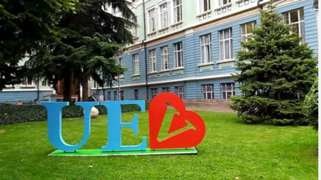 Икономически университет-Варна