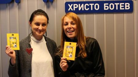 Мария Панайотова и Силвия Петкова