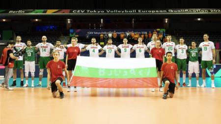 Kombëtarja bullgare e volojbollit