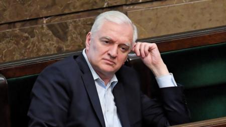 Явослав Говин